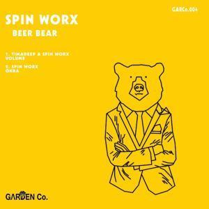 Spin Worx - Okra Mp3 Audio
