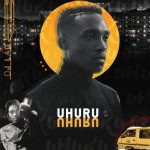 DJ Lag – Amanikiniki Ft. Unticipated Soundz