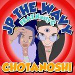JP The Wavy Ft. Nasty C – Chonatoshi (Audio + Video)
