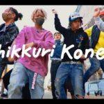 JP THE WAVY – Shikkuri Konee