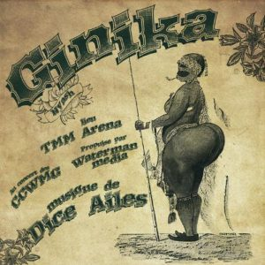 Dice Ailes - Ginika (Prod. by Kel P) Mp3 Audio Download