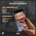 Vetkuk vs Mahoota – Ha Omorata Ft. Mr JazziQ, Mpura, Lady Du, Fakelove, Kevi Kev, Mellow, Sleazy