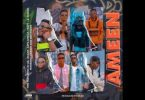 YNS - Ameen Ft. DJ Ab, Jigsaw, Lil Prince, Feezy, Zayn Africa, Geeboy, Marshall & Bestkiddo