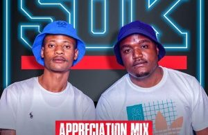 Afro Brotherz - 50K Appreciation Mix