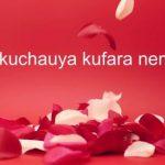 Jah Prayzah – Cry No More (A Dedication To My Wife)