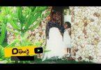 Karen - Kwetu Ft. Lady Jaydee (Audio & Video)