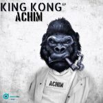 ACHIM – Something About You Ft. Trademark, Maeywon