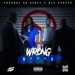 Arsonal – Wrong N***a Ft. NLE Choppa