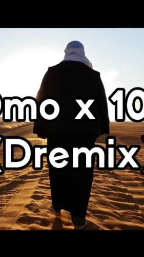 Dremo - Omo x 100 (Dremix) Ft. Olamide, Reminisce