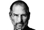 Lupe Fiasco - Steve Jobs Mp3