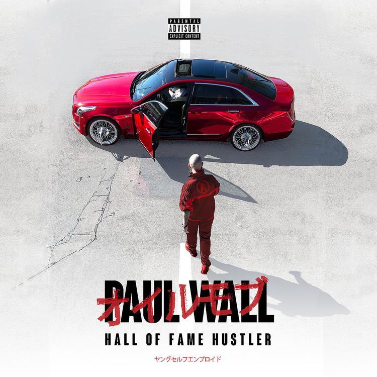 Paul Wall - Hall Of Fame Hustler Album Download