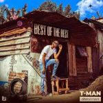 T-Man – Sondela Ft. UBiza Wethu