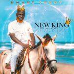 Kwame Yogot – Hallelujah Ft. Harmony Choir